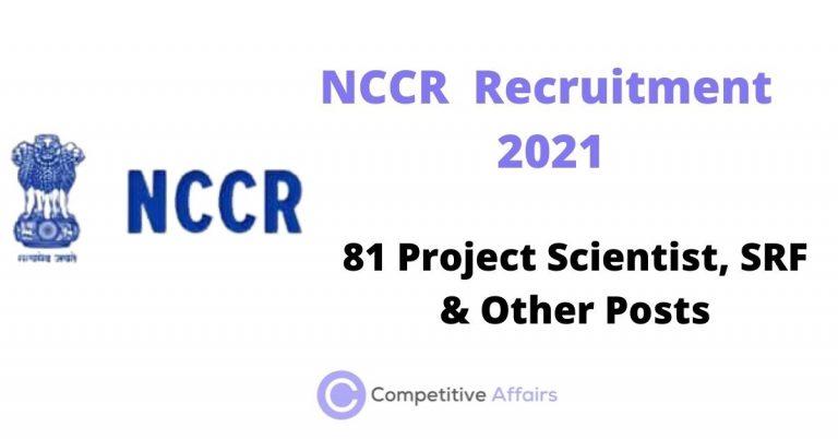 NCCR Recruitment 2021
