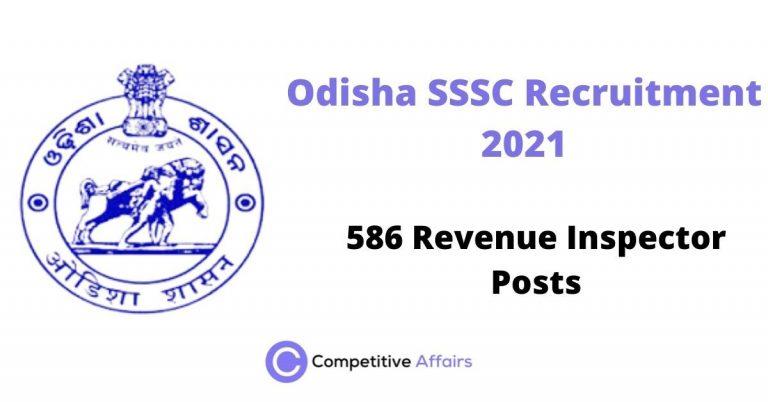 Odisha SSSC Recruitment 2021