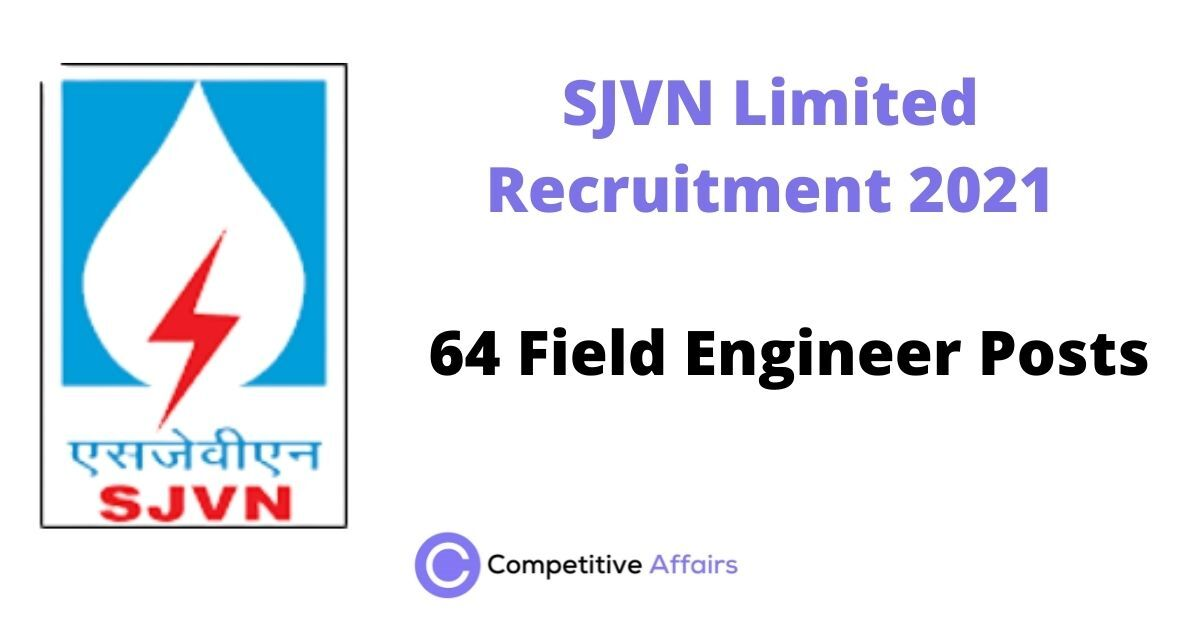 SJVN Limited Recruitment 2021