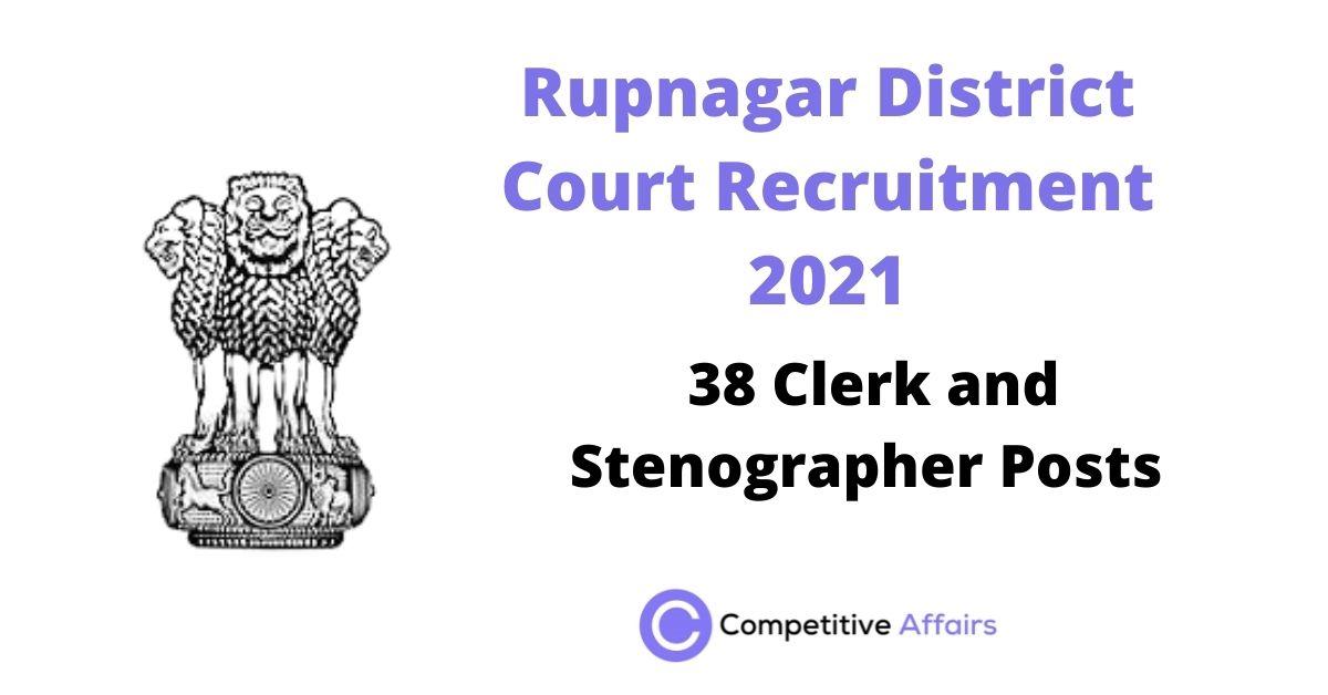 Rupnagar District Court Recruitment 2021