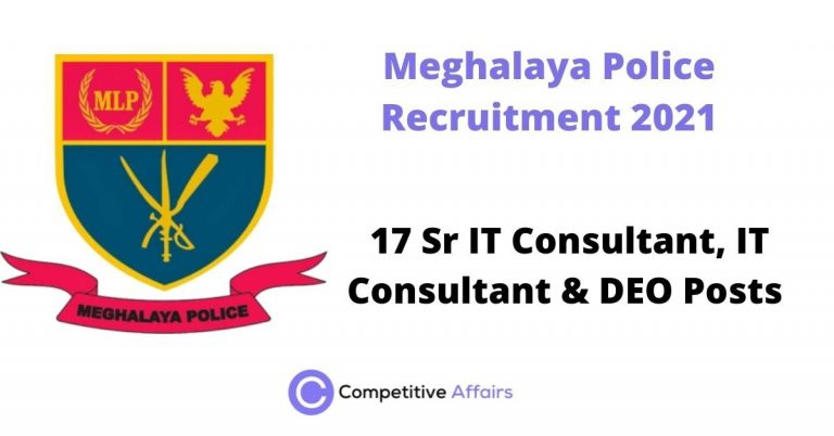 Meghalaya Police Recruitment 2021