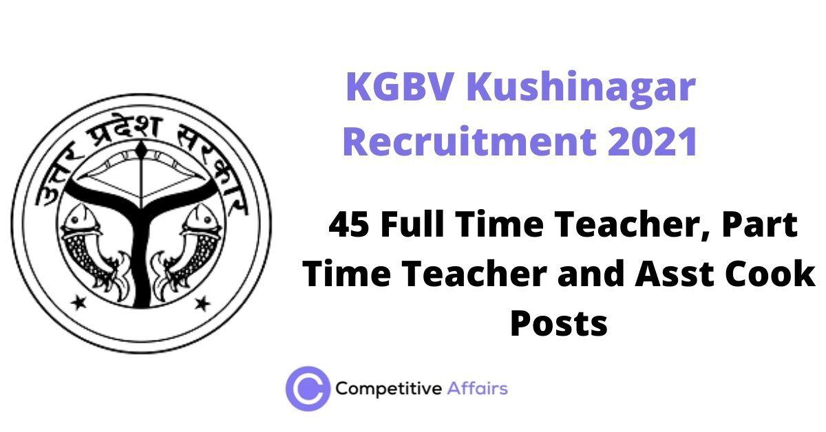 KGBV Kushinagar Recruitment 2021