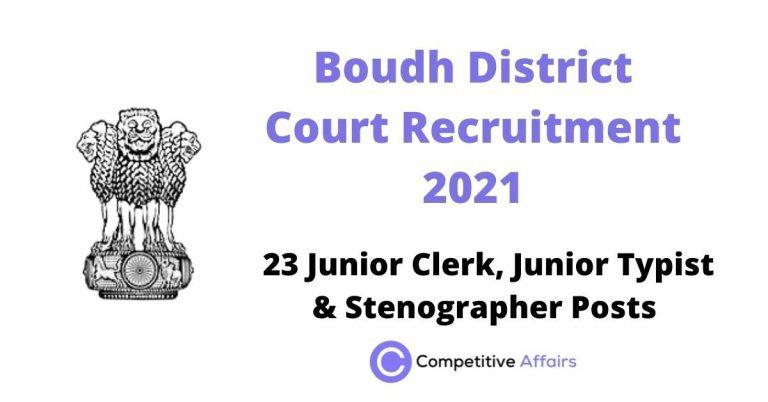 Boudh District Court Recruitment 2021