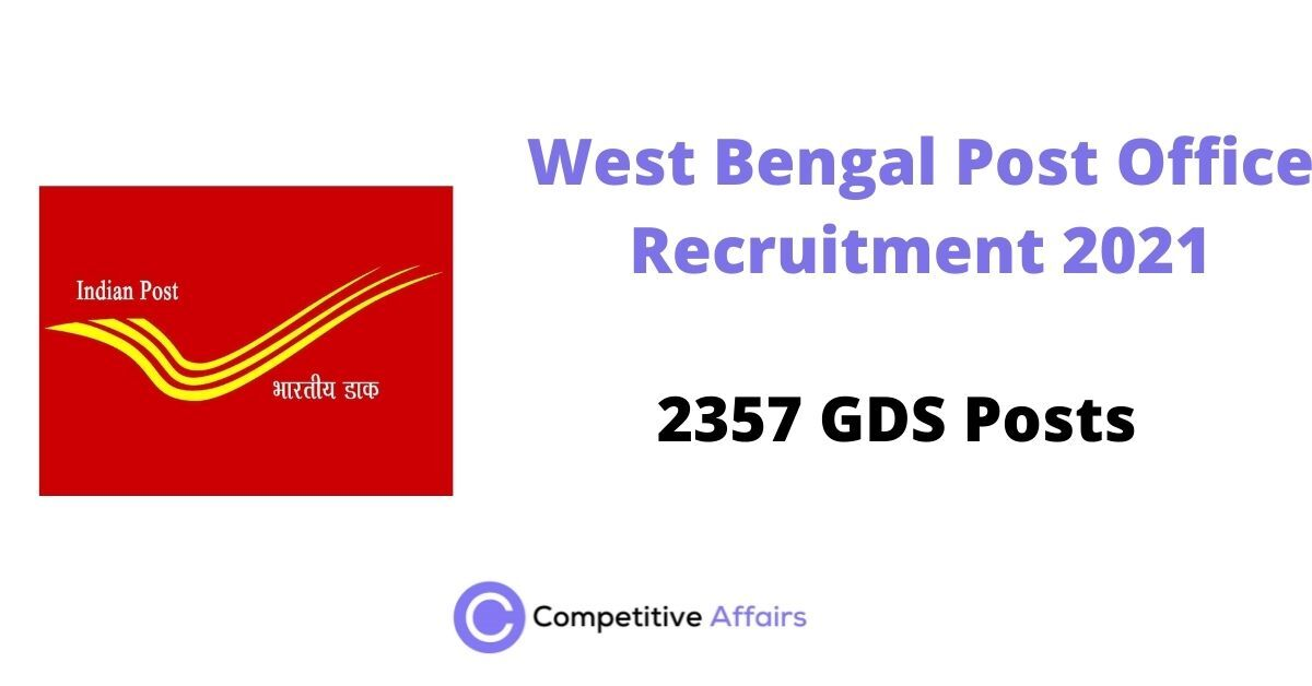 West Bengal Post Office Recruitment 2021