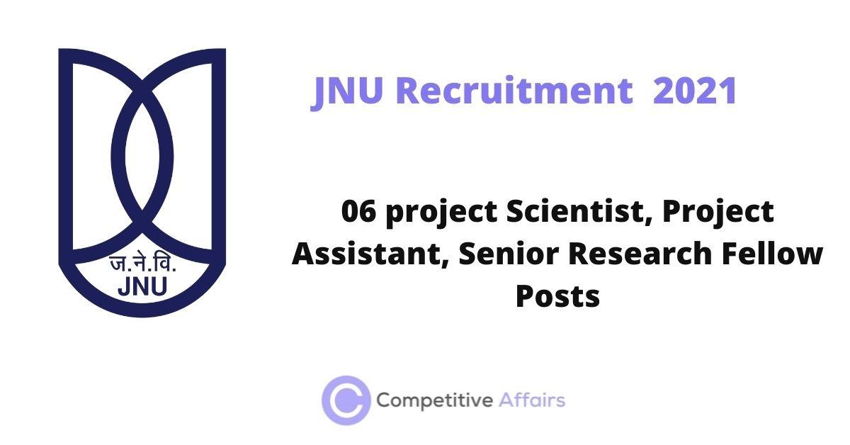 JNU Recruitment 2021