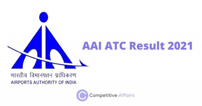 AAI ATC Result 2021