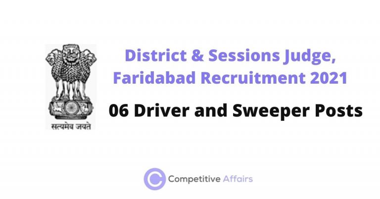 District & Sessions Judge, Faridabad Recruitment 2021