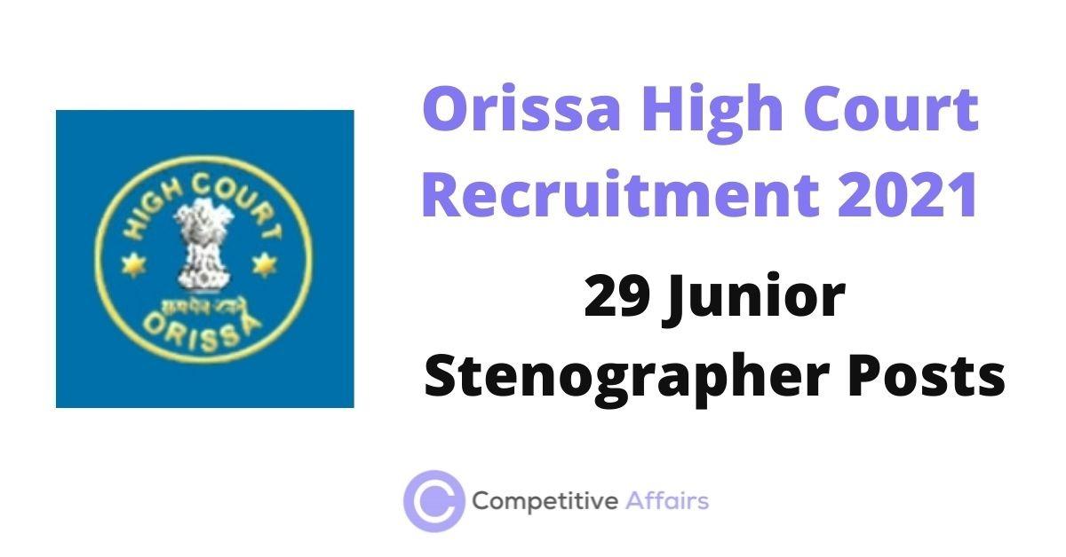 Orissa High Court Recruitment 2021