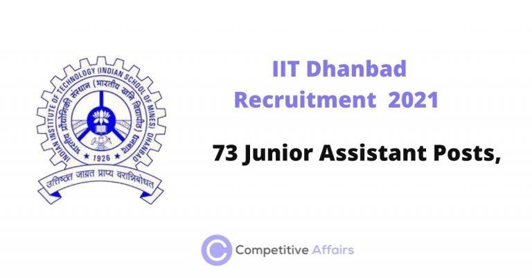 IIT Dhanbad Recruitment 2021