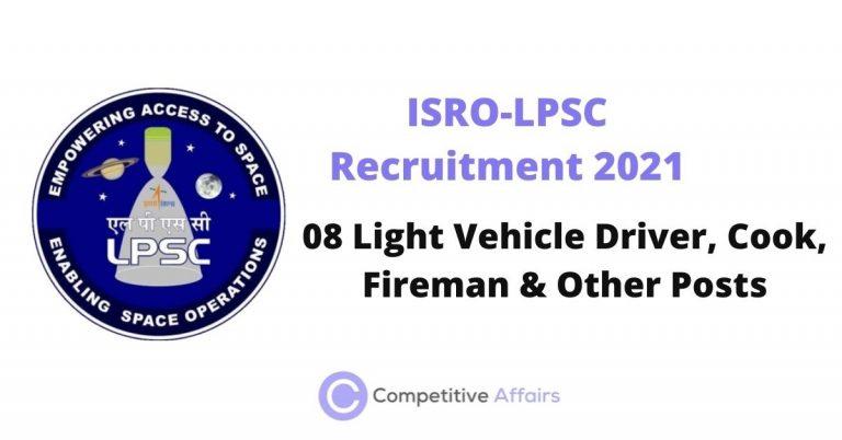 ISRO-LPSC Recruitment 2021