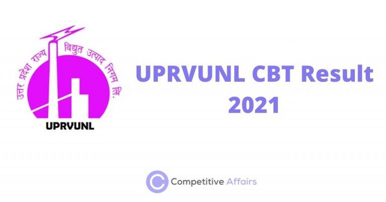 UPRVUNL CBT Result 2021