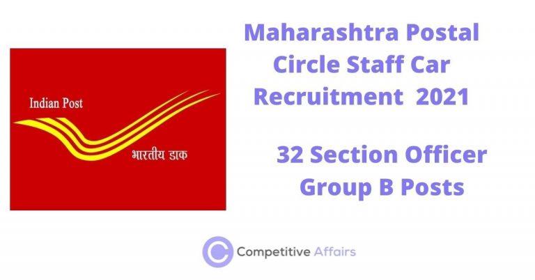 Maharashtra Postal Circle Staff Car Recruitment 2021