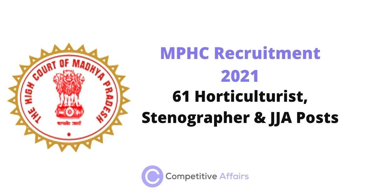 MPHC Recruitment 2021