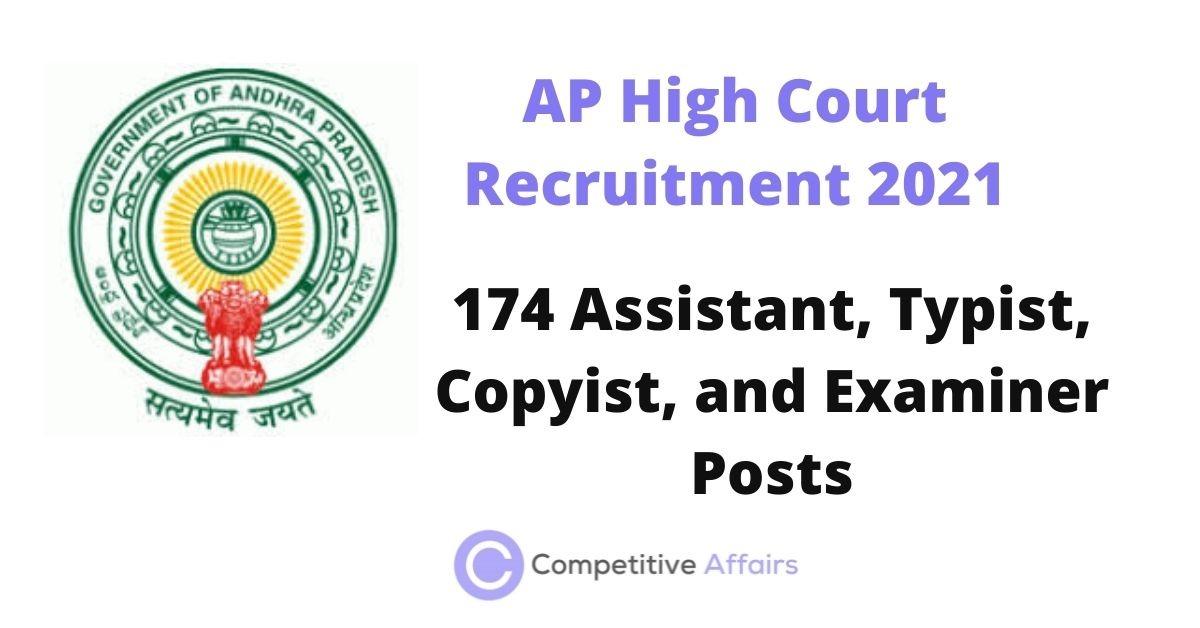 AP High Court Recruitment 2021