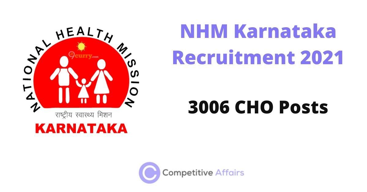 NHM Karnataka Recruitment 2021