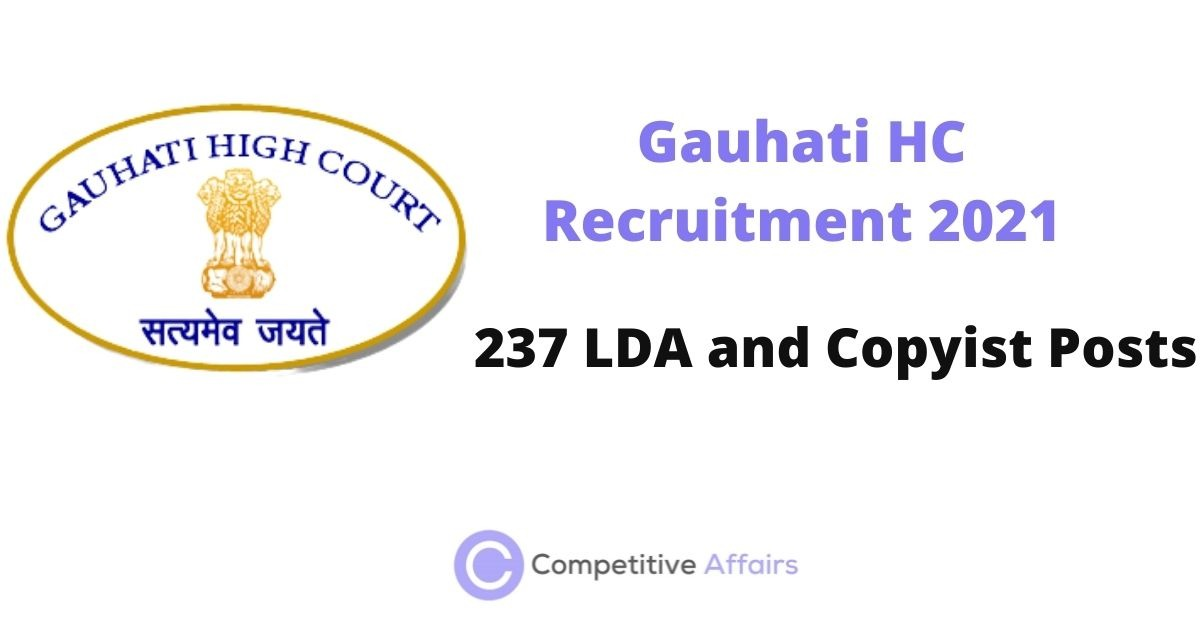 Gauhati HC Recruitment 2021