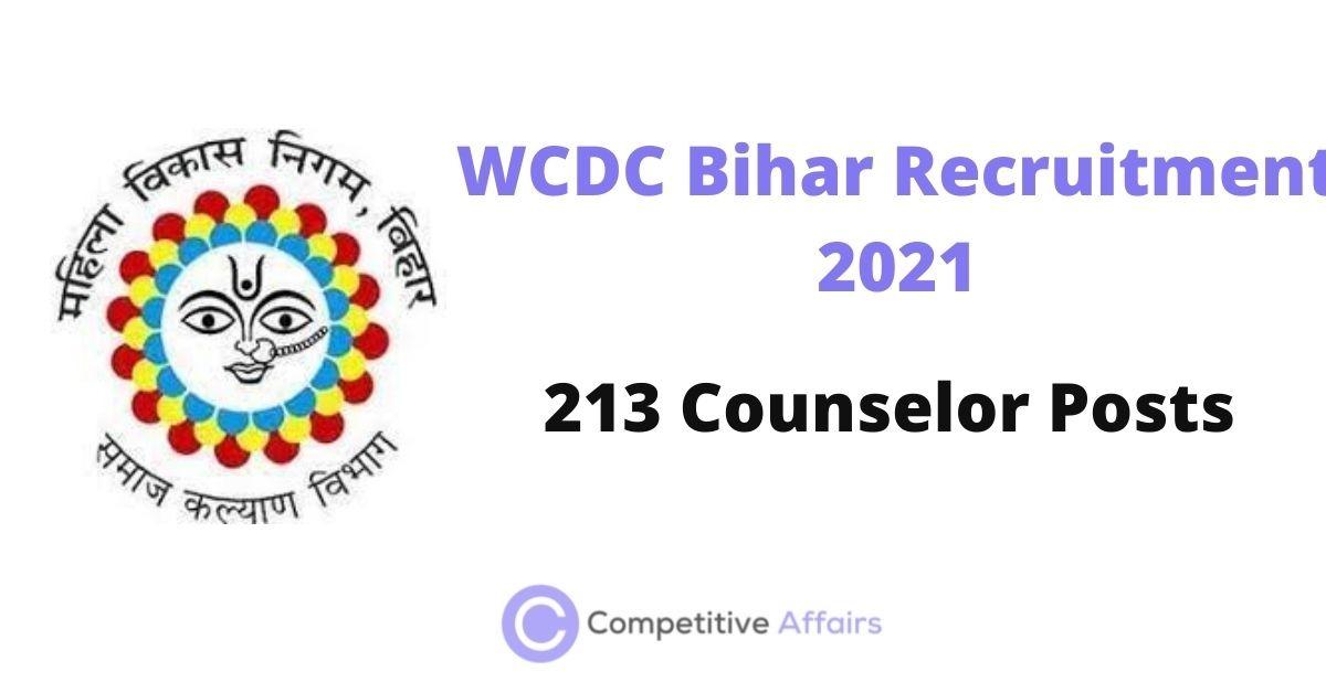 WCDC Bihar Recruitment 2021